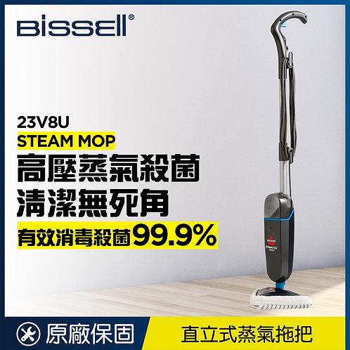 【高溫消滅傳染性病毒】美國 Bissell 必勝 直立式蒸氣拖把 23V8U