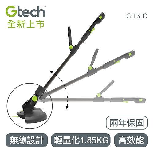 英國 Gtech 小綠 無線修草機 GT3.0