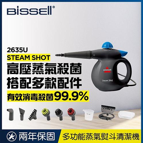 【高溫消滅傳染性病毒】美國 Bissell 必勝 多功能蒸氣熨斗清潔機 2635U