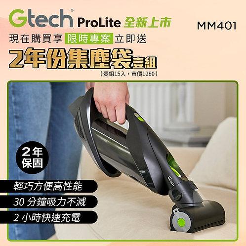 英國 Gtech 小綠 ProLite 極輕巧無線除蟎吸塵器