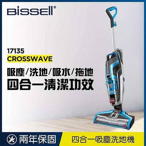 美國 Bissell 必勝 Crosswave 四合一吸塵洗地機 17135