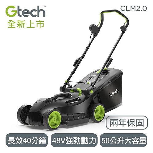 英國 Gtech 小綠 充電式無線割草機 CLM2.0