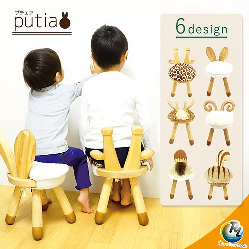 日本Putia兒童動物造型木製椅