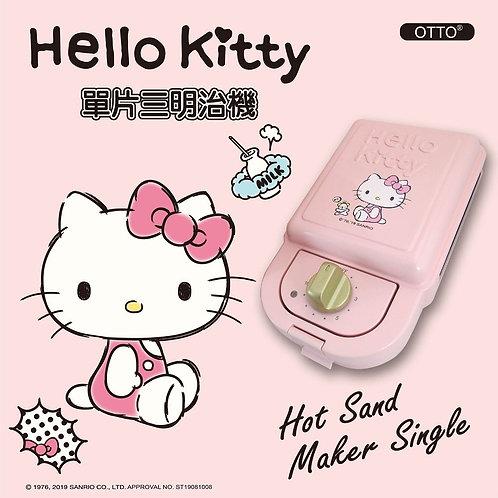 【HELLO KITTY】輕食主張-熱壓三明治機OT-530(亦可做鬆餅)