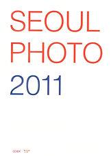 서울 포토 2011, 2011