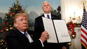 Build up that wall: Trump's support for Israel