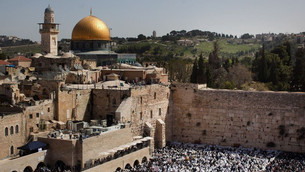 Trump ruined the peace process: An interview with a Juresalemite