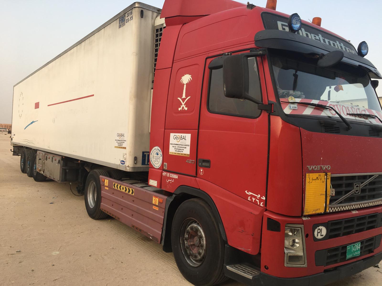 The Global Logistics Company Oman {Forum Aden}