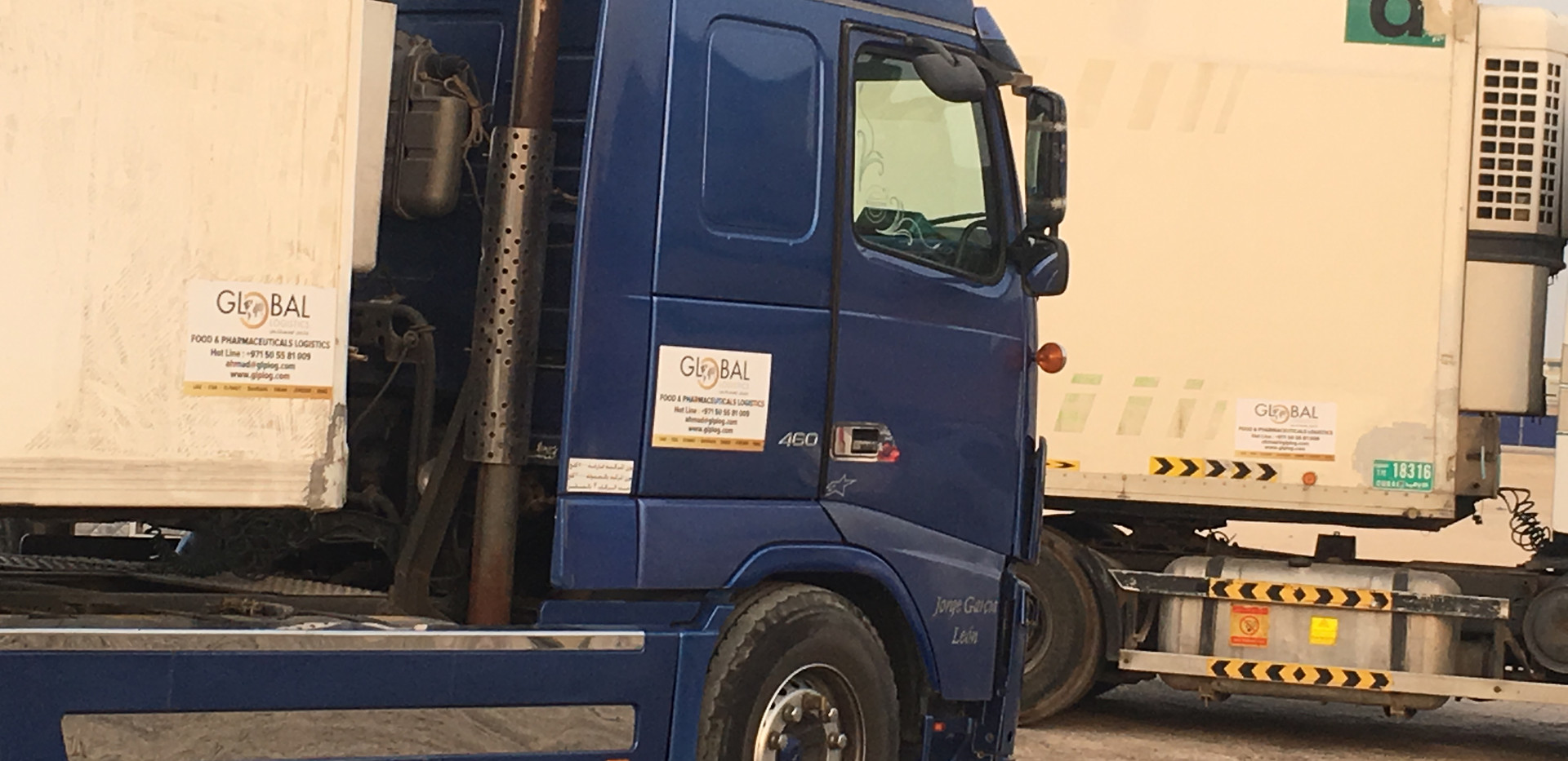 Global Logistics Freight Forwarding , it is Global Logistics , the best logistics company in Dubai