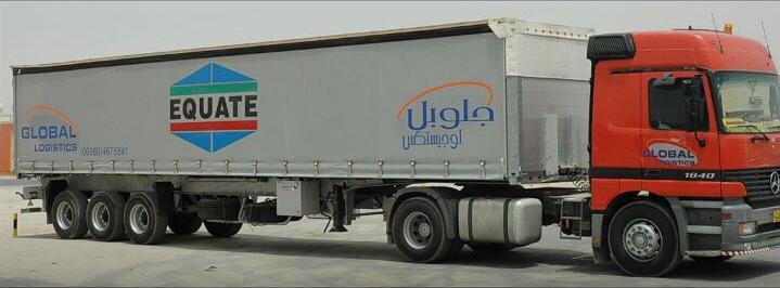 Global Logistics Trailer2.png