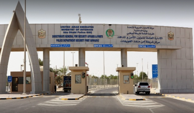 Things that many of UAE companies doesn't know about Ghuwaifat Border ?