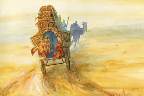 Skal Desert Caravan