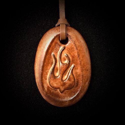 #1229   Fire of The Holy Spirit Medallion