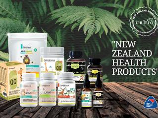 뉴질랜드産 건강식품 전문 브랜드 유비바이오, 어린이 성장제품으로 서울베이비페어 참가