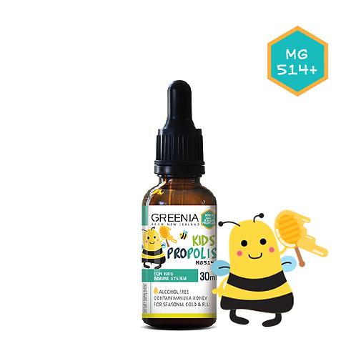 [GREENIA] 儿童专用蜂胶酊剂  MG 514+