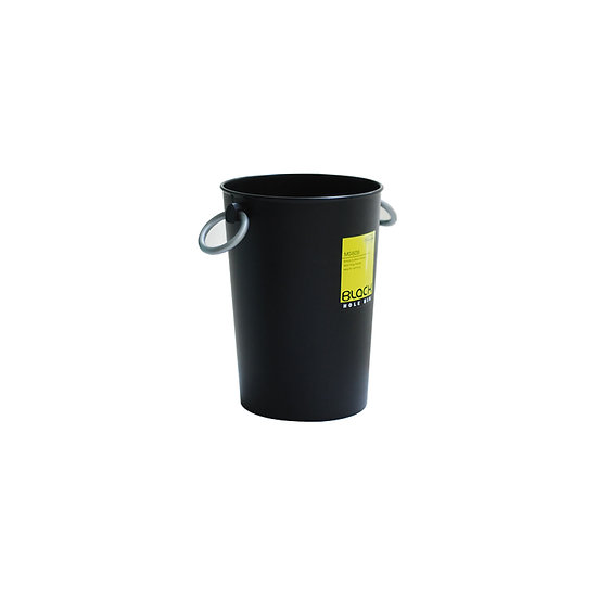 MG-608 & MG-609  MegaBox Round Waste Bin w/ Handle