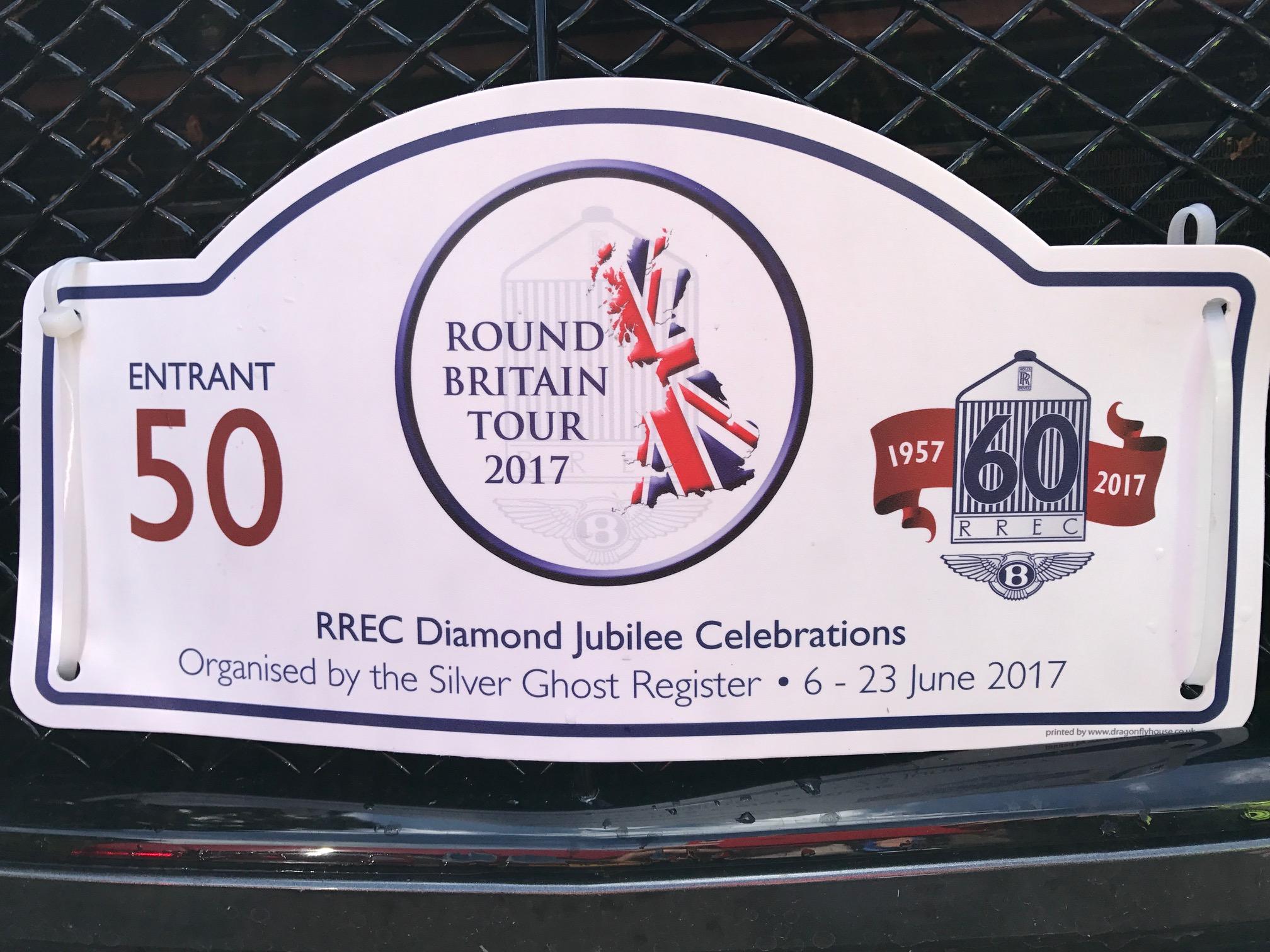 Rally Car Plate