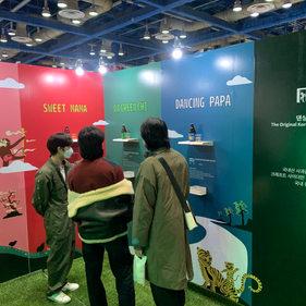 서울 디자인 페스티벌(SDF)