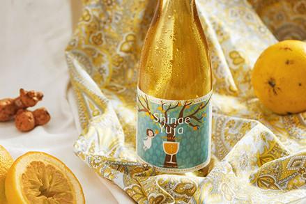 Yuzu Goddess in Cider Form🍋