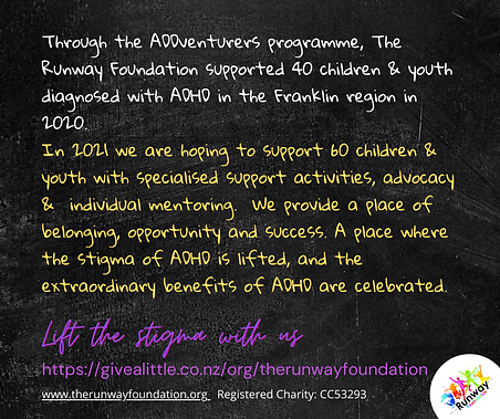 ADDv Annual Appeal image2 for poster.png