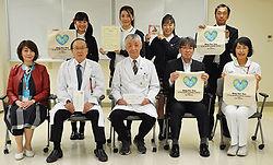 medical_press.jpg