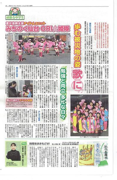 weekly_jr.jpg