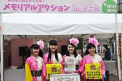 news_toyota_01.jpg