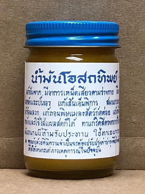 thai balm น้ำมันโอสถทิพย์