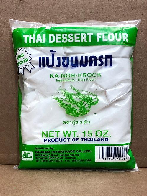 kanomkrock flour แป้งขนมครก