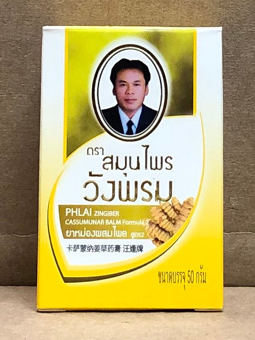 thai balm ยาหม่องสมุนไพร วังพรม 5 แบบ
