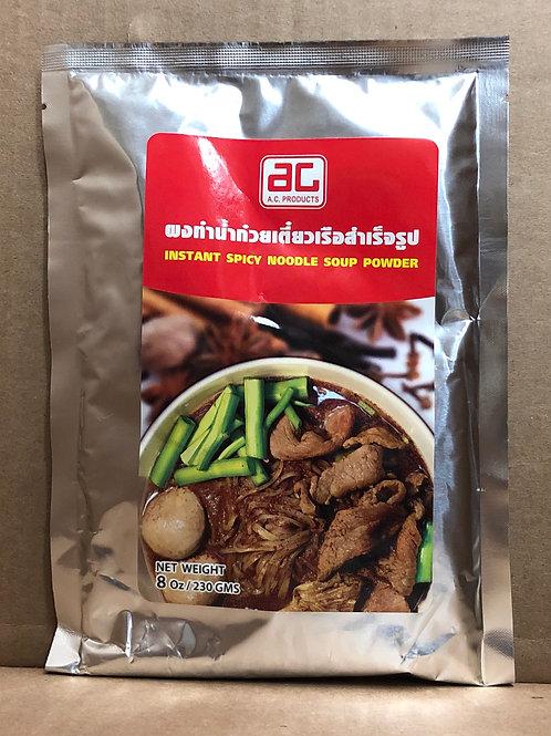 ผงทำน้ำก๋วยเตี๋ยว AC instant spicy noodle soup powder