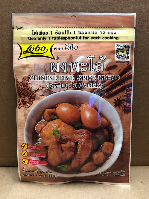 lobo five spice palo โลโบ ผงพะโล้