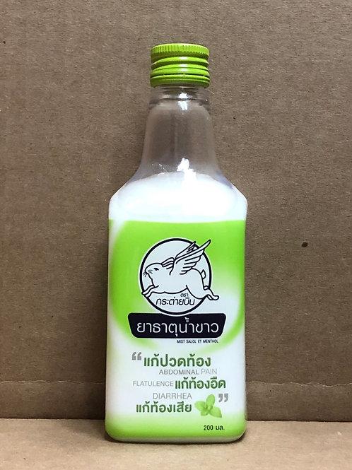 ยาธาตุน้ำขาวตรากระต่ายบิน white rabbit thai herb