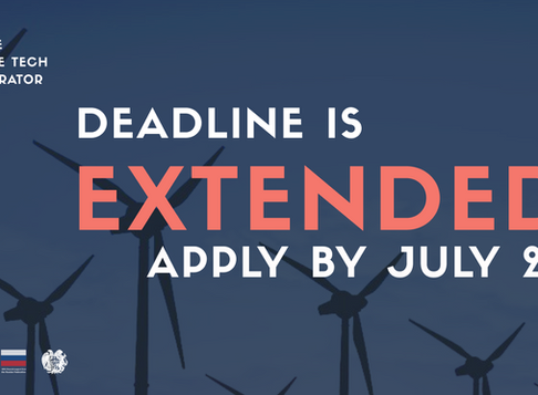 Deadline is Extended | Apply by July 25