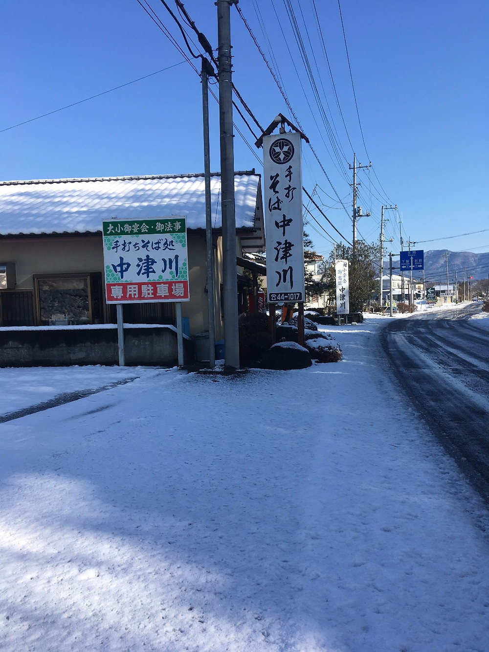 朝、雪が残る中津川