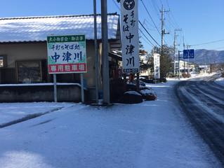 やさと中津川、雪です。