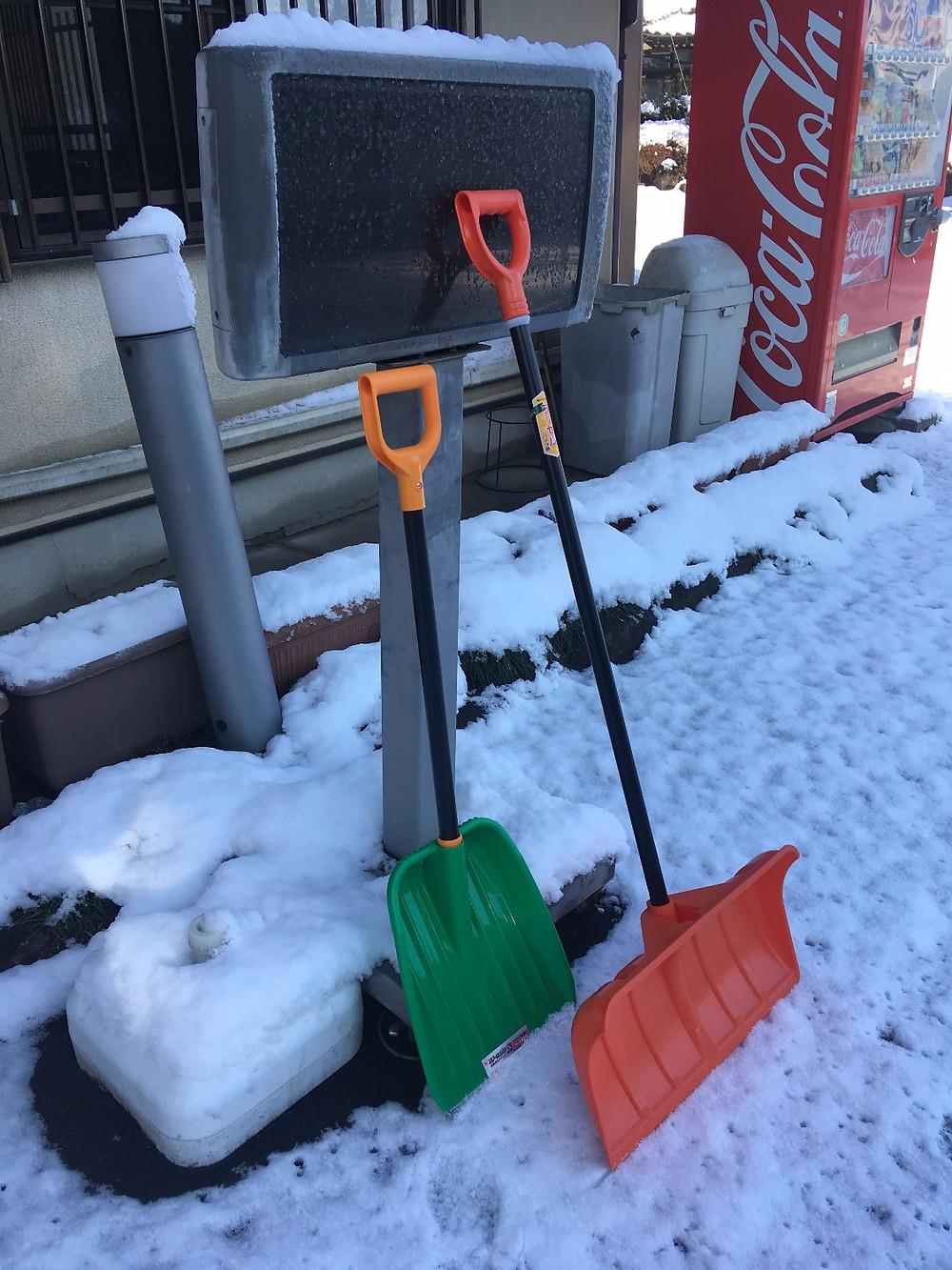 中津川、雪かき道具新品