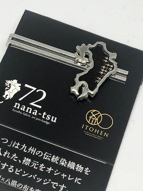 72タイピン本場奄美大島紬2