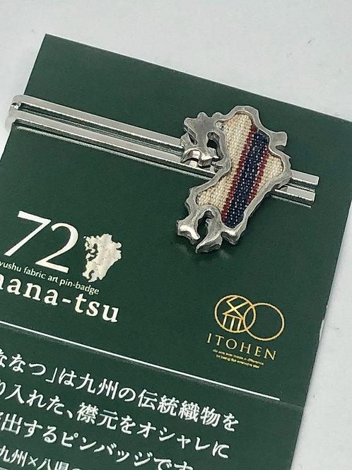 72タイピン小倉織手織1