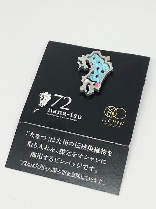 72ピンバッチ天草更紗3