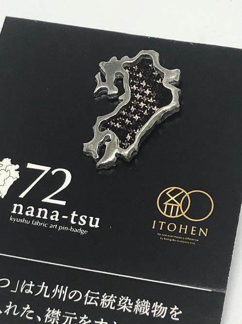 72ピンバッチ本場奄美大島紬3