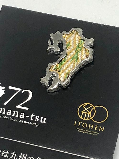 72ピンバッチ鹿島錦4