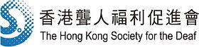 聾福會_HKSD(下方).jpg