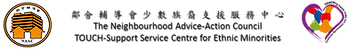 NAAC_TOUCH_Logo.png