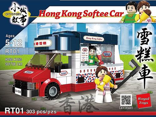 小城故事拼裝積木:香港雪糕車