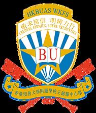 HKBUAScolor_Emblem.png