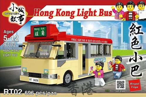 小城故事拼裝積木:香港紅色小巴