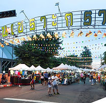Buriram Walking Street.jpg