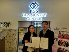 뉴욕한국교육원: 한국어강좌 MOU 체결
