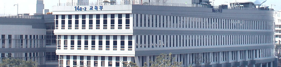 Ministry_of_Education(South_Korea)_edite